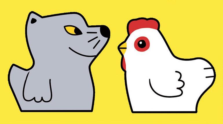 Les marionnettes de Cocotte et le Loup. D'après les personnages de Yasuyuki Hamamoto