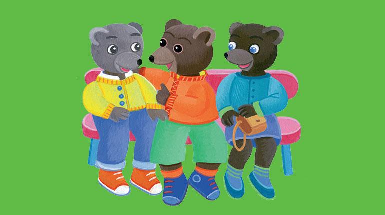 Développement de l'enfant : les premiers pas de l'amitié. Illustration : Danièle Bour